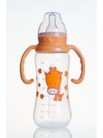 BabyBruin Cumisüveg Fogóval Free BPA
