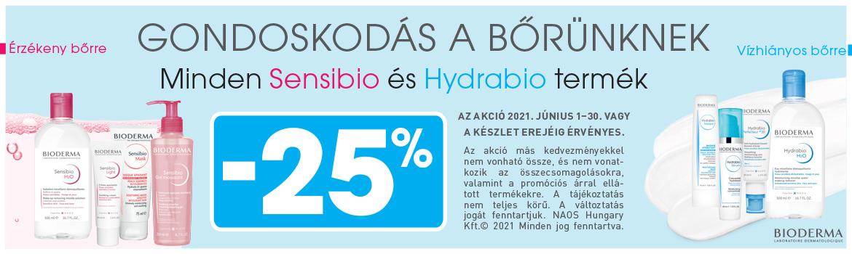 Bioderma Hydrabio, Sensibio
